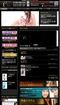 e-style-kochi.com